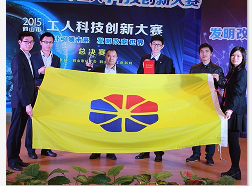 YATU Wateborne Project Won Champion in Innovation Technology Contest