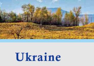YATU World Branding Road - Ucrânia