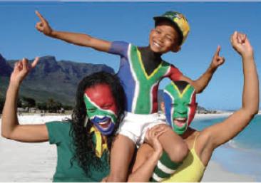 YATU World Branding Road - Южная Африка